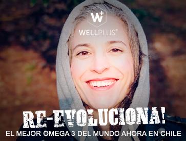 WELLPLUS | E-COMMERCE